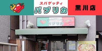 link_shop_01