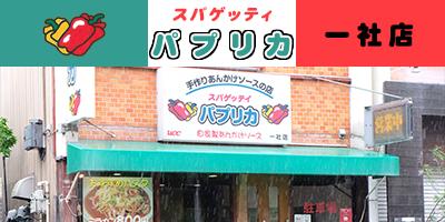link_shop_02