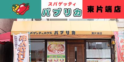 link_shop_03