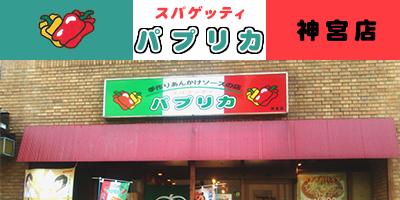 link_shop_04